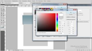 Урок Photoshop - 3D лента в web-дизайне