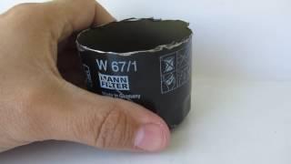 Масляный фильтр Mann 67/1