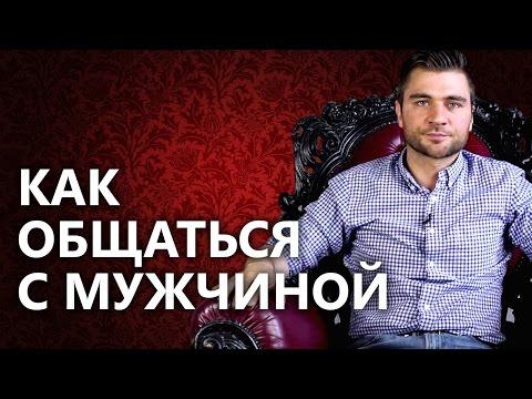 познакомиться с парнем из румынии