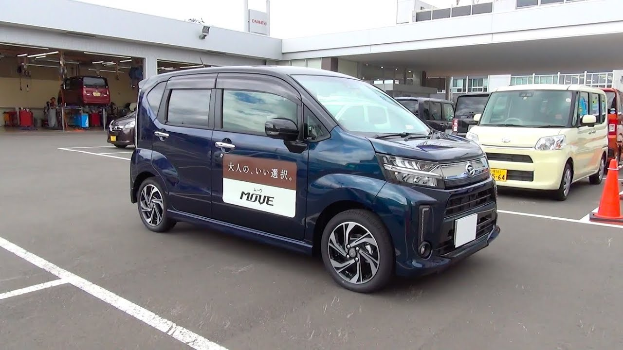 Daihatsu Move Custom X - 2019 – Specifications, Features