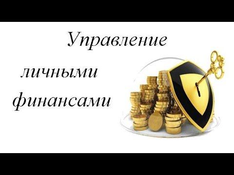 Урок №5 Оперативное планирование и управление gorlanovaeu.ru
