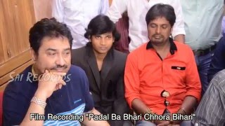SINGER Kumar Sanu - Latest Recording Studio Footage - Watch and Subscribe - Bollywood