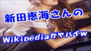 チャンネル登録はこちら ちゃんねるP⇒https://www.youtube.com/channel/...