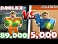 HOW TO MAKE THE MOST MONEY IN JAILBREAK! *Cop VS Criminal*