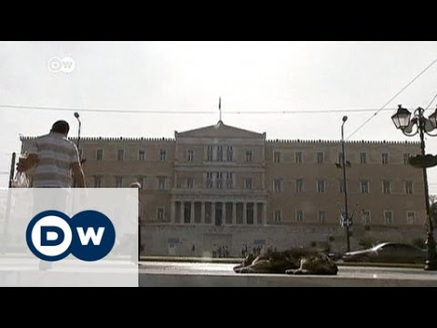 Study: Germany Gained From Greek Debt Crisis | DW News