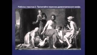 Урок внеклассного чтения по повести Н В Гоголя Старосветские помещики