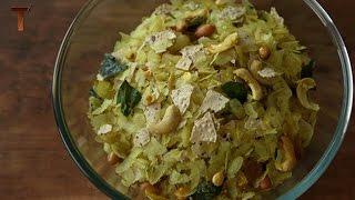 Poha Chivda - Indian Snack - Diwali Namkeen Recipes By Teamwork Food