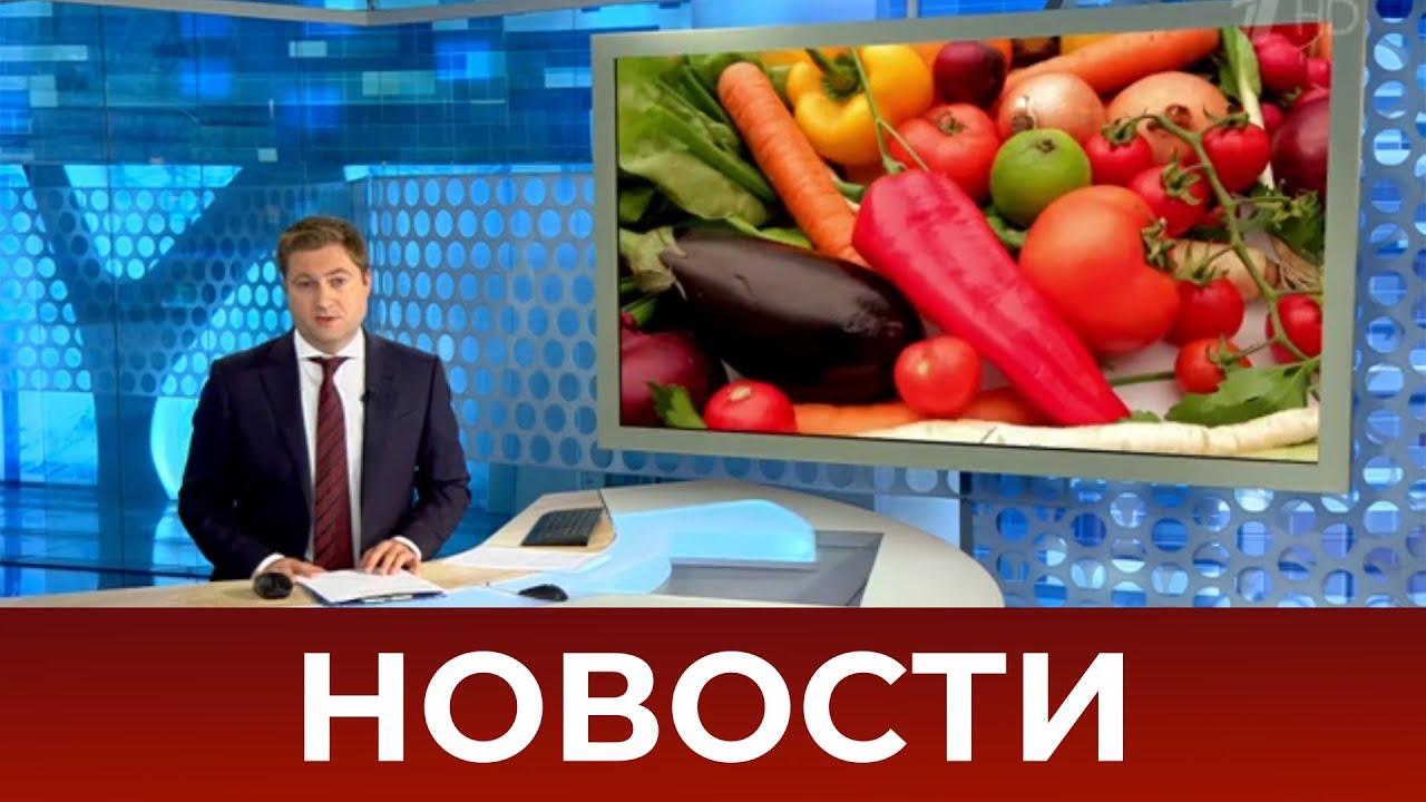 Выпуск новостей в 12:00 от 11.10.2020 MyTub.uz