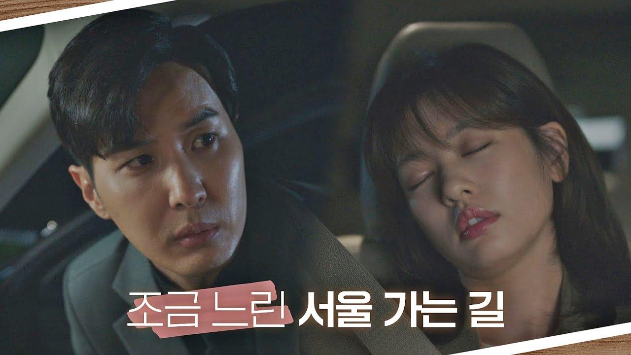 [두근 엔딩] 정소민(Jung So Min)을 위한 김지석(Kim Ji-seok)의 세심한 배려..♥ 월간 집(monthlyhome) 4회   JTBC 210624 방송