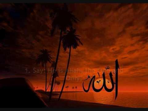Salah Bukhatir - Surah Al-Ikhlas(112) (English Translation)