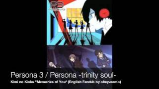 Persona -trinity soul- - Kimi no Kioku (English Fandub)