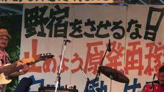 ヘンリー松山と彼のコメットたち 第46回釜ヶ崎夏祭り 20170815 thumbnail
