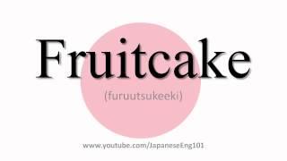 How To Pronounce Fruitcake
