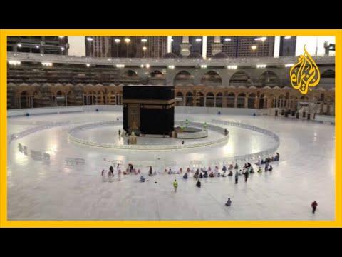 لا حج هذا العام كما عرفه المسلمون.. اتساع الرفض لانفراد السعودية باتخاذ قرارات مصيرية تخص المقدسات