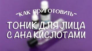 видео Грейпфрута гидролат