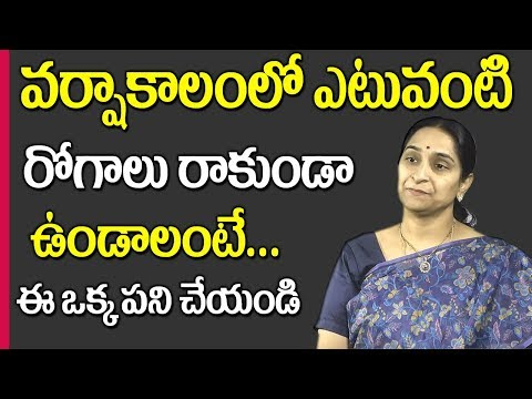 tips-to-stay-healthy-during-rainy-season-||-ramaa-raavi-||-sumantv-mom