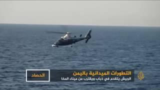 الشرعية اليمنية وحسم معركة الساحل الغربي