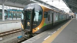 JR四国8600系電車特急いしづち 高松駅発車