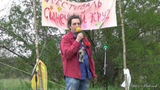 Артур Разумов мастер класс на открытие фестиваля Солнечный круг Минск май 2015