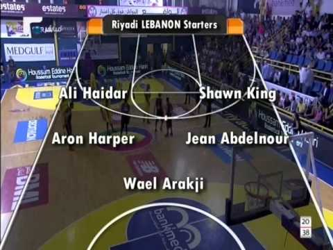 Houssam Eddine Hariri Tournament - AL-Riyadi Club (Lebanon) vs AL-Najm Saheli (Tunisia)
