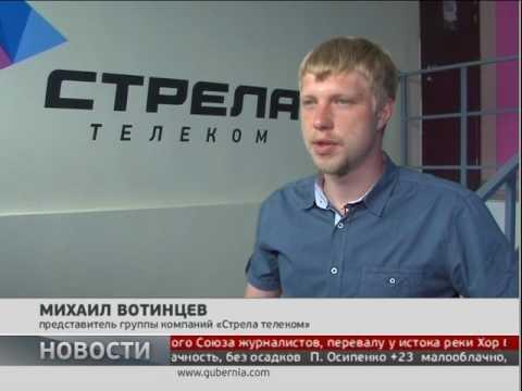 Весёлая гора луганская область новости