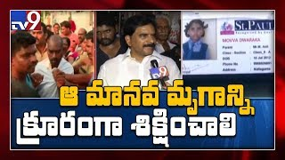 Devineni Uma responds on baby girl rape and death - TV9