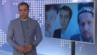 Барномаи хабарии ИМРУЗ аз 08 07 2019 برنامه ای خبری امروز اخبار تاجیکستان و آسیای مرکزی