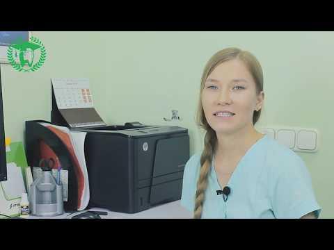 Витамины для зубов. Стоматологическая клиника Академия стоматологии