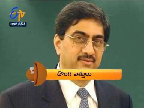 Andhra Pradesh 28th October 2016 7:30 AM ETV 360 News Headlines
