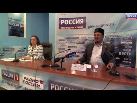 Пресс-конференция главы Духовного управления мусульман регио