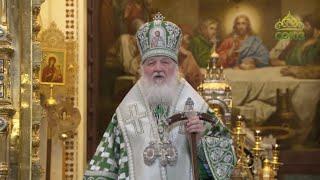 Слово Патриарха Кирилла в праздник Входа Господня в Иерусалим, 2020 г.