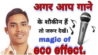best-echo-effect-app-gana-gane-wala-apps-audio-editor-echo-effect-echo-effect-software