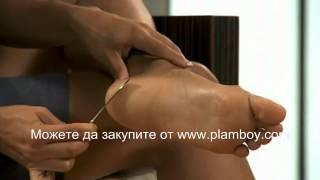 Video Balsan от www.plamboy.com download MP3, 3GP, MP4, WEBM, AVI, FLV Desember 2017