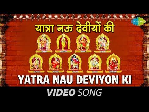 Yatra Nau Deviyon Ki