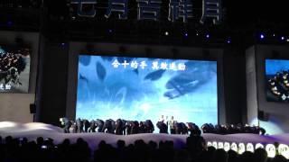 20120904七月吉祥祈福晚會守之不動億百千刧.