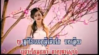 ហួសពេលហើយបង ភ្លេងសុទ្ធច្រៀងខារ៉ាអូខេតាម youtube,khmer karaoke sing along YouTube