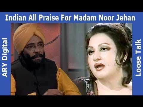 Indian All Praise For Madam Noor Jehan
