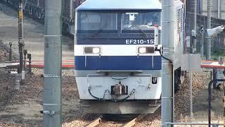 JR山陽本線 貨物列車 EF210ー153