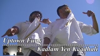 Download Hindi Video Songs - Kaalam Yen Kadhali (24) | Uptown Funk (Bruno Mars) - Funny Mashup - Try not to laugh challenge!