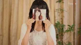 松尾依里佳_Erika Matsuo_Unlimited 松尾依里佳 検索動画 4