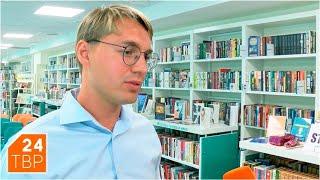 Сергей Двойных ознакомился с ходом ремонта Клементьевской библиотеки