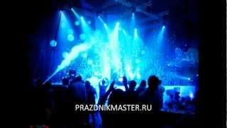 Конфетти-машины в Краснодаре(, 2012-04-07T12:24:19.000Z)