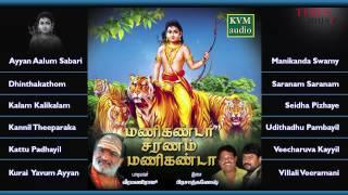 Manikanda Saranam Manikanda | Juke Box | Veeramaniraju | Prasad Ganesh