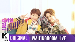 WAITINGROOM LIVE: Jang Joon(장준)&Young Taek(영택)_The first live performance_ Drought(가뭄)