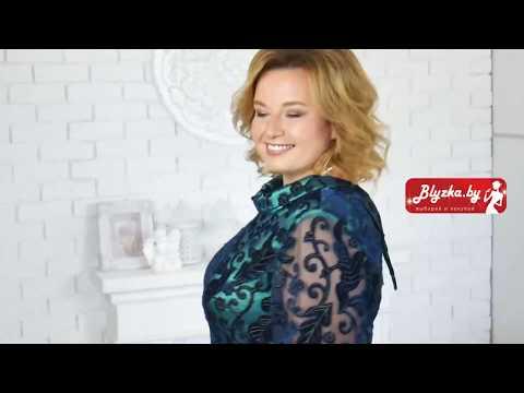 Нарядные платья, комплекты (Новый Год) Интернет магазине Блузка бай / Blyzka.by