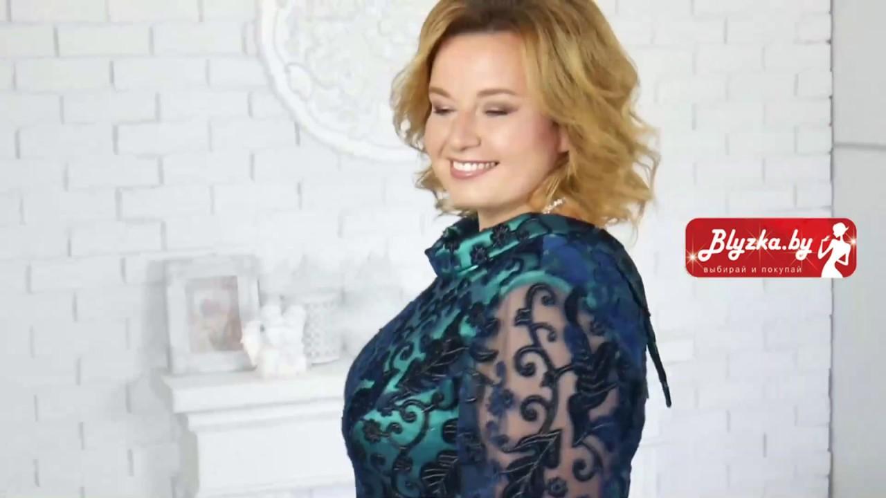 11b7f1b208132 Нарядные платья, комплекты (Новый Год) Интернет магазине Блузка бай /  Blyzka.by