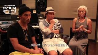 the★ONE PROJECT 『今井了介×CRESCENT MOON presents DANCE & VOCAL オーディション』