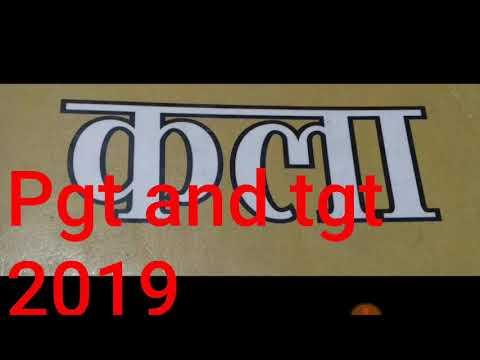Tgt, pgt part – 4 art history /@$$#/art and craft history