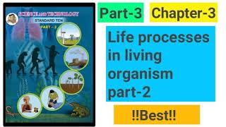 Part-3 of life processes in living organism part-2 new syllabus science class 10th binary fission.