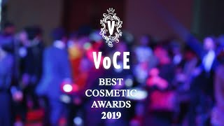 VOCE BEST COSMETICS AWORDS 2019 ダイジェスト